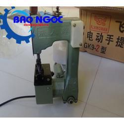 Máy May Bao Cầm Tay Mini GK9-2  loại 2