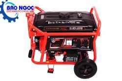 Máy phát điện chạy xăng mini TPHCM VNMPD 4500D Vinafarm
