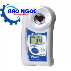 Khúc xạ kế đo độ mặn Atago PAL-06S